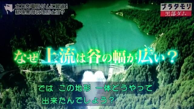 f:id:morifumikirikita319:20171008171802j:image
