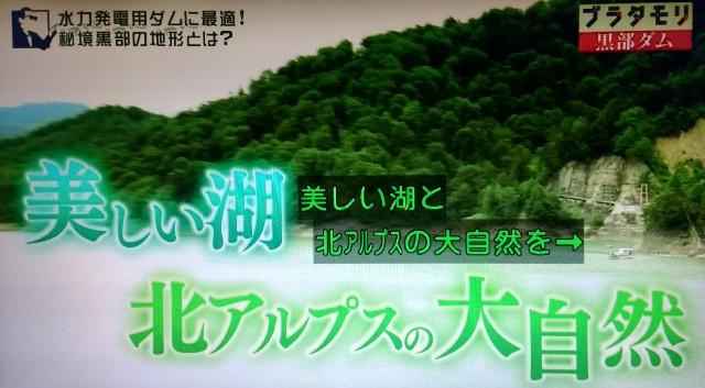 f:id:morifumikirikita319:20171008180941j:image