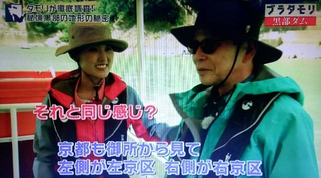 f:id:morifumikirikita319:20171008181055j:image