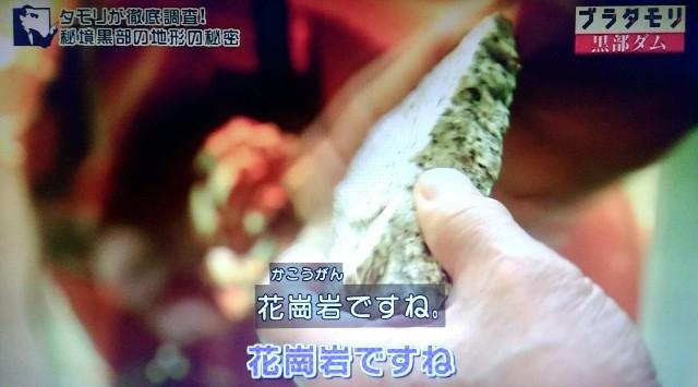 f:id:morifumikirikita319:20171008181142j:image