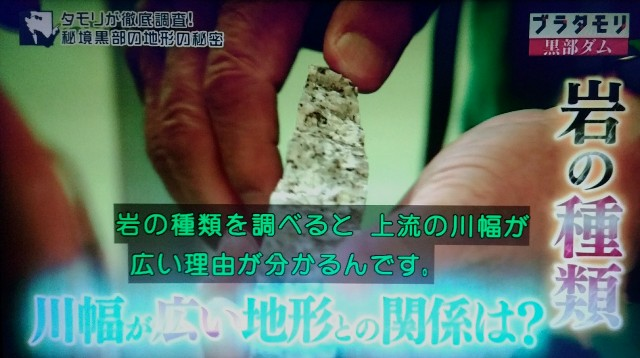 f:id:morifumikirikita319:20171008181211j:image
