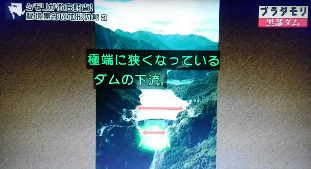 f:id:morifumikirikita319:20171008182142j:image