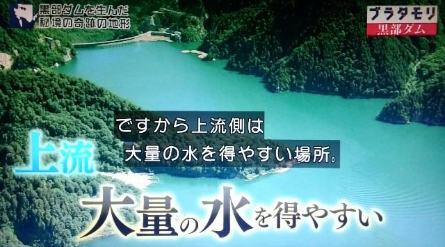 f:id:morifumikirikita319:20171008190128j:image
