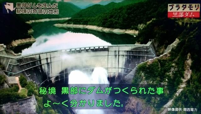 f:id:morifumikirikita319:20171008190223j:image