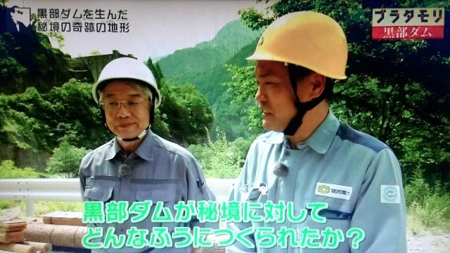 f:id:morifumikirikita319:20171008190305j:image
