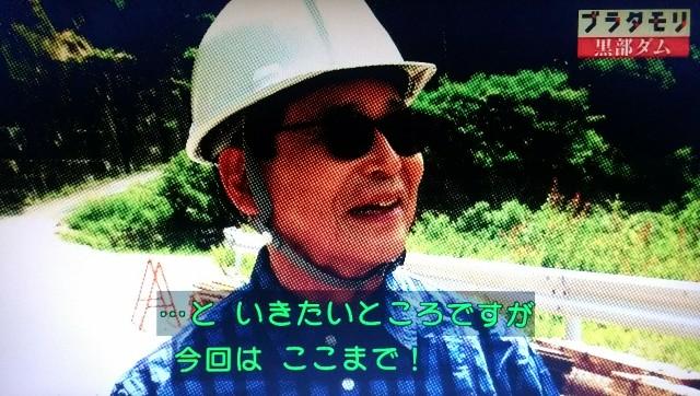 f:id:morifumikirikita319:20171008190322j:image
