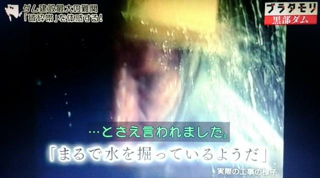 f:id:morifumikirikita319:20171008232158j:image