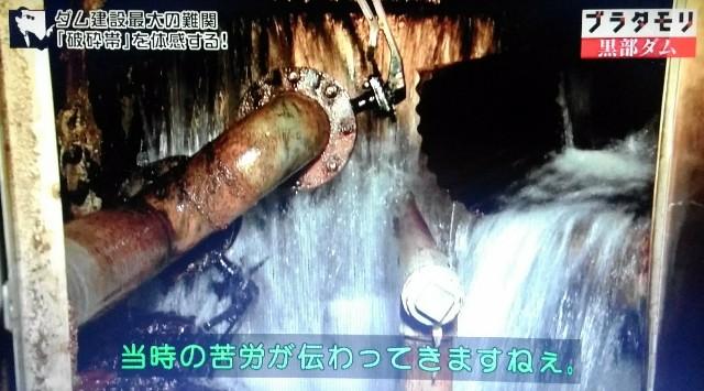 f:id:morifumikirikita319:20171008232212j:image