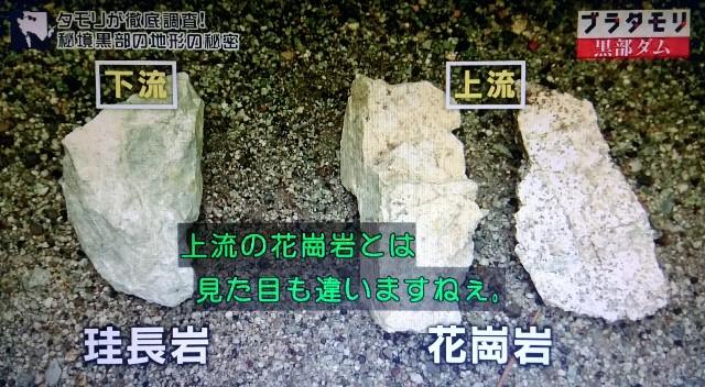 f:id:morifumikirikita319:20171010092701j:image
