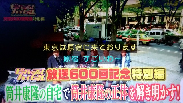 f:id:morifumikirikita319:20171013072037j:image