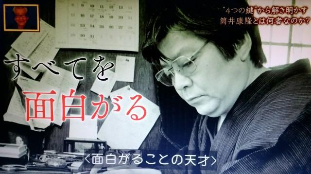 f:id:morifumikirikita319:20171013145326j:image