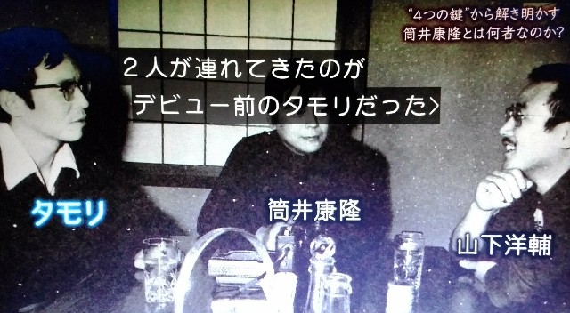 f:id:morifumikirikita319:20171013150202j:image