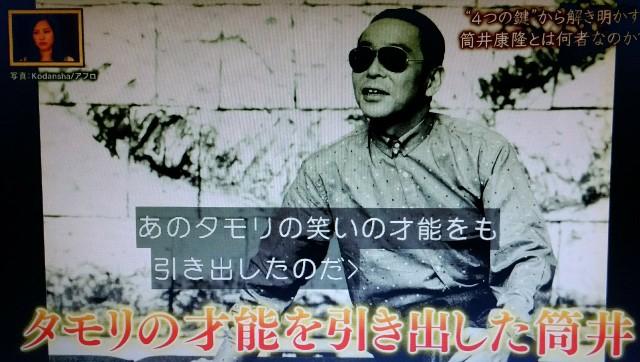 f:id:morifumikirikita319:20171013150418j:image