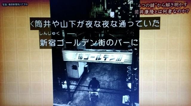 f:id:morifumikirikita319:20171013151251j:image