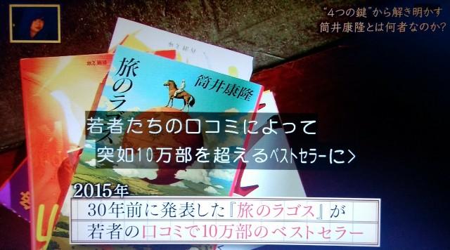 f:id:morifumikirikita319:20171013151404j:image