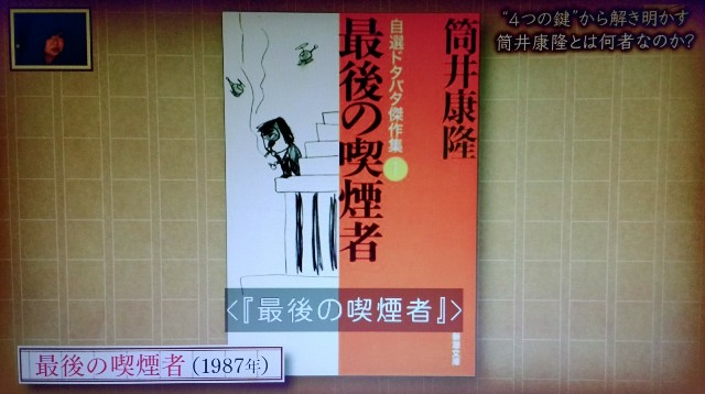 f:id:morifumikirikita319:20171013152300j:image