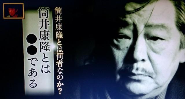 f:id:morifumikirikita319:20171013152329j:image