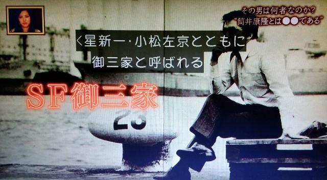 f:id:morifumikirikita319:20171013183339j:image