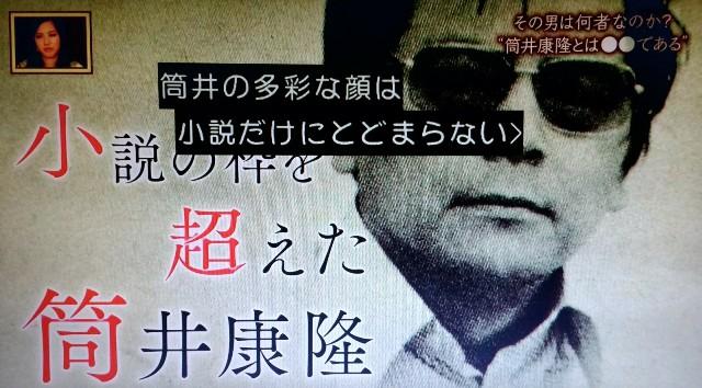 f:id:morifumikirikita319:20171013183356j:image