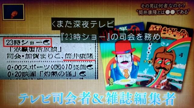 f:id:morifumikirikita319:20171013183435j:image