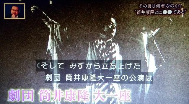 f:id:morifumikirikita319:20171013183453j:image