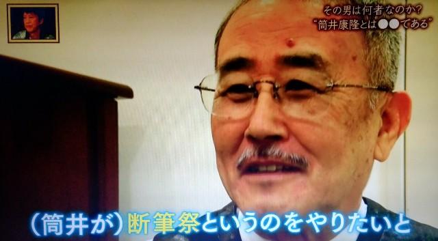 f:id:morifumikirikita319:20171013184659j:image