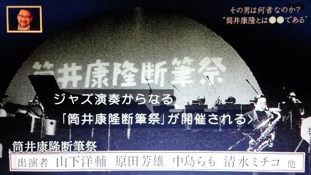 f:id:morifumikirikita319:20171013184717j:image