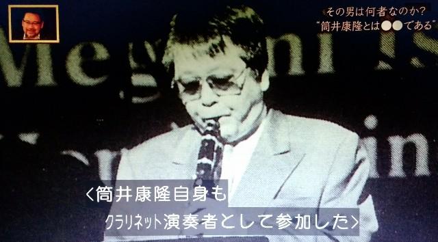 f:id:morifumikirikita319:20171013184735j:image