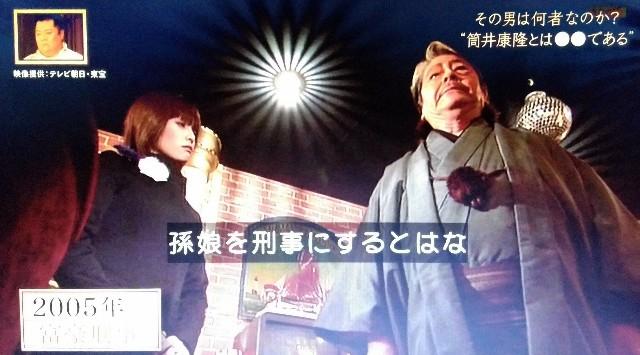 f:id:morifumikirikita319:20171013185702j:image