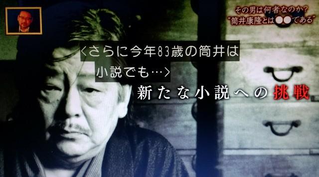f:id:morifumikirikita319:20171013185717j:image