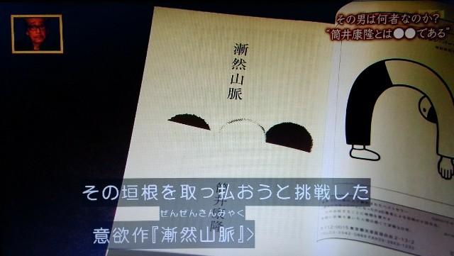 f:id:morifumikirikita319:20171013185804j:image