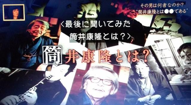 f:id:morifumikirikita319:20171013185851j:image