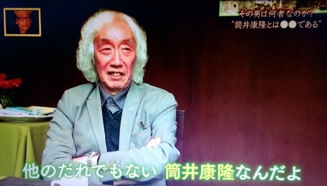 f:id:morifumikirikita319:20171013185905j:image