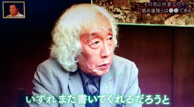 f:id:morifumikirikita319:20171013185937j:image