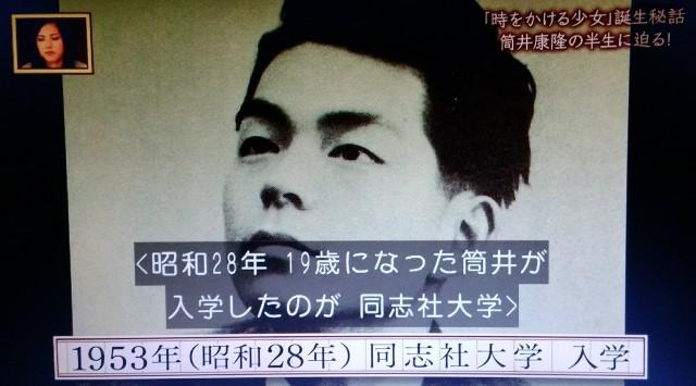 f:id:morifumikirikita319:20171013194107j:image