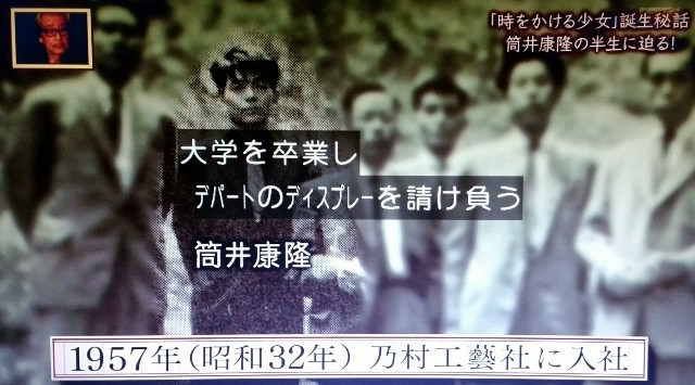 f:id:morifumikirikita319:20171013194124j:image