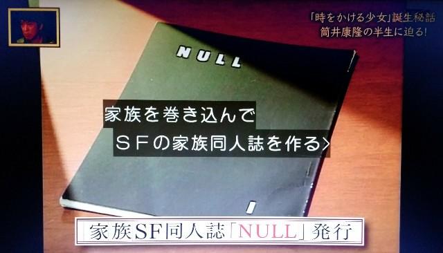f:id:morifumikirikita319:20171013194143j:image