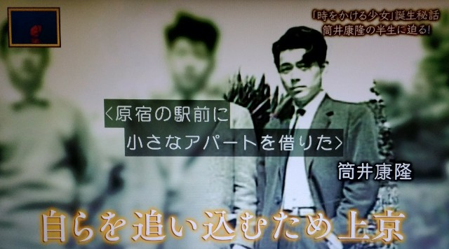 f:id:morifumikirikita319:20171013194243j:image