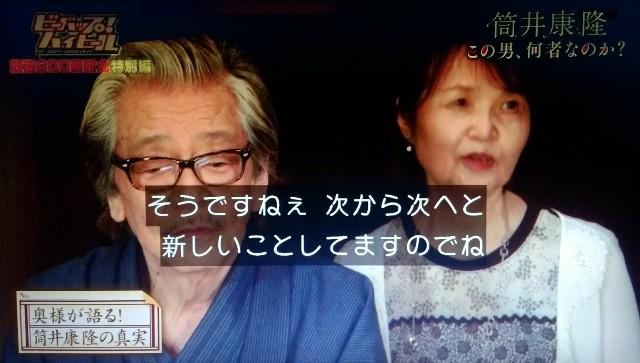 f:id:morifumikirikita319:20171013195314j:image