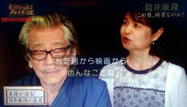 f:id:morifumikirikita319:20171013195326j:image