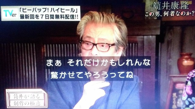 f:id:morifumikirikita319:20171013195430j:image