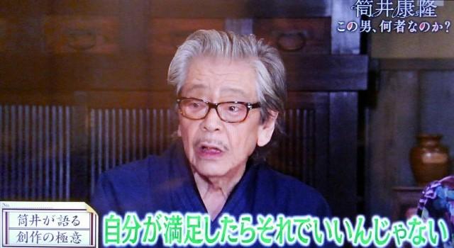 f:id:morifumikirikita319:20171013201346j:image