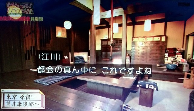 f:id:morifumikirikita319:20171014080936j:image