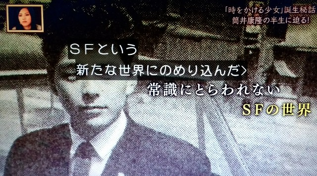 f:id:morifumikirikita319:20171014162549j:image