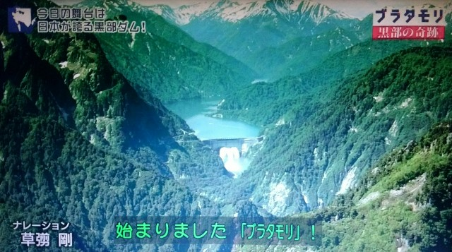 f:id:morifumikirikita319:20171014215241j:image