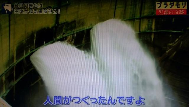 f:id:morifumikirikita319:20171014215508j:image