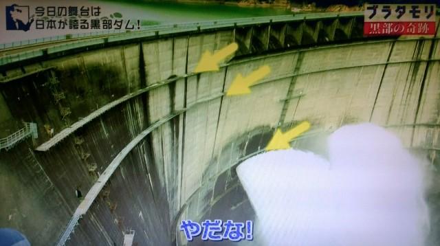 f:id:morifumikirikita319:20171014215600j:image