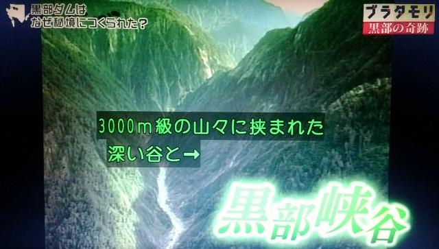 f:id:morifumikirikita319:20171014220327j:image