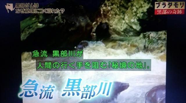 f:id:morifumikirikita319:20171014220349j:image