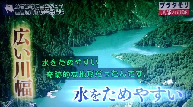f:id:morifumikirikita319:20171014232246j:image